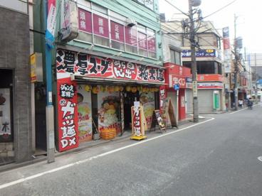日の出らーめん 日吉店の画像1