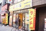 松屋川崎西口店