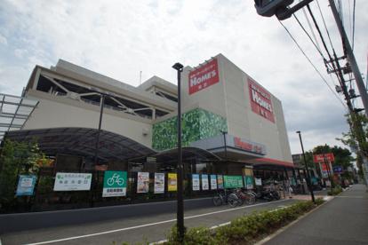 島忠ホームズ港北高田店の画像1