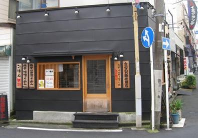 柴田商店の画像1