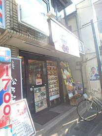 松乃家 菊名店の画像1