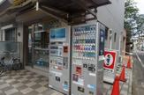 村尾たばこ店