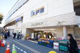 京急ストア「京急鶴見東店」