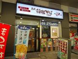 名代 箱根そば 川崎店