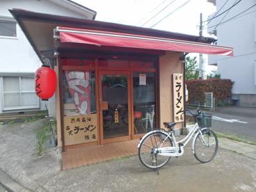 古式ラーメン鶴亀の画像1