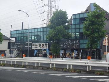 壱鵠堂「新横浜店」の画像1