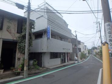 吉川クリーニング店の画像1