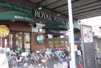 ローヤルよつや「新羽店」の画像2