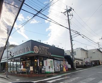 ローヤルよつや「新吉田店」の画像3