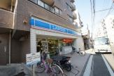 ローソン「鶴見中央5丁目店」