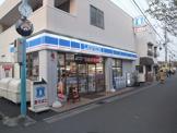 ローソン「新川崎駅前」