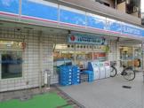 ローソン「川崎西小川町店」