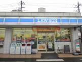 ローソン「川崎浅田3丁目店」