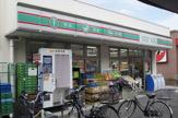 ローソンSTORE100尻手駅前店