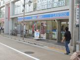 ローソン「萩中2丁目店」