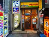 リンガーハット 京急川崎駅前店