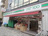 ローソンストア100 「蒲田本町店」