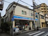 ローソン「小田5丁目店」