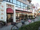 不二家レストラン「川崎京町店」