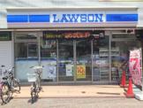 ローソン 池上駅前店