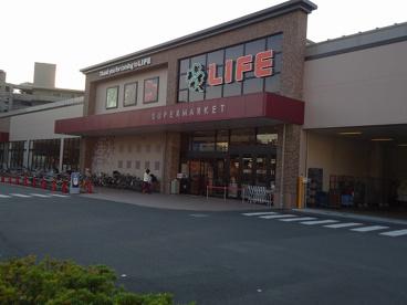 ライフ大倉山店の画像1
