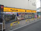 マツモトキヨシ「鹿島田駅ビル店」