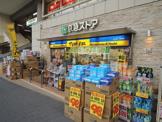 マツモトキヨシ「京急鶴見駅店」