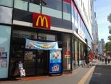 マクドナルド川崎駅東口店