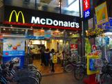 マクドナルド川崎銀柳街店