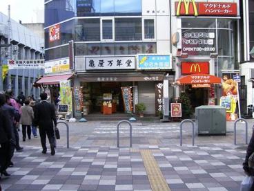 マクドナルド 綱島駅前店の画像1