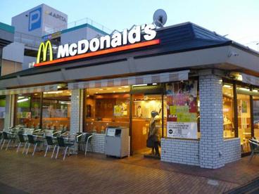 マクドナルド「日吉アピタ店」の画像1