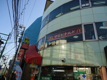 マクドナルド「菊名駅前店」の画像1