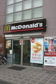 マクドナルド「新羽駅前店」の画像2