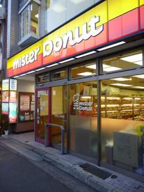 ミスタードナッツ「日吉駅前ショップ」の画像1