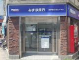 みずほ銀行 蒲田駅西口出張所