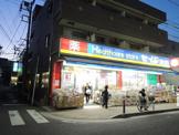 ホームケアセイジョー「鶴見店」