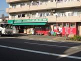 まいばすけっと「川崎大島店」