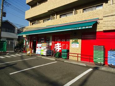 まいばすけっと「烏山町店」の画像1