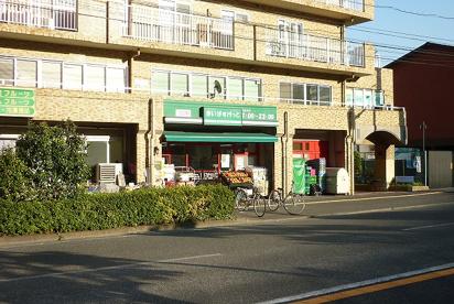 まいばすけっと「横浜大豆戸店」の画像1