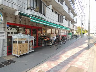 まいばすけっと「綱島東店」の画像1