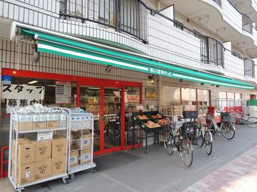 まいばすけっと「綱島東店」の画像2