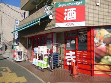 まいばすけっと「篠原西町店」の画像1