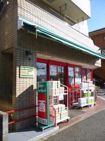 まいばすけっと「篠原西町店」の画像2