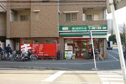 まいばすけっと「新横浜1丁目店」の画像1