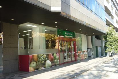 まいばすけっと「新横浜環状2号店」の画像1