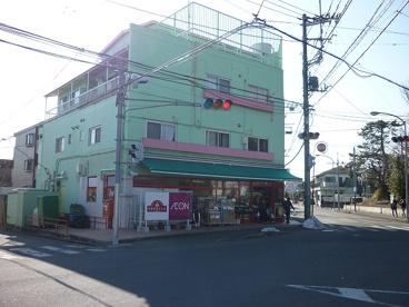 まいばすけっと「日吉本町4丁目店」の画像1