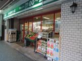 まいばすけっと「鶴見本町通2丁目店」