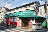 まいばすけっと「渡田向町店」