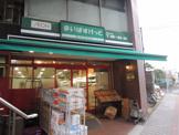 まいばすけっと「蒲田5丁目店」