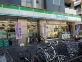 ファミリーマート川崎藤崎店